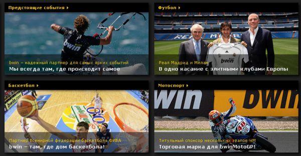 p2bet - Ставки на спорт